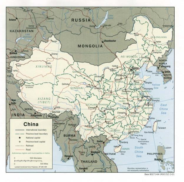 china_pol01