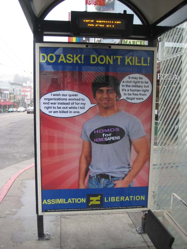 do_ask_dont_kill