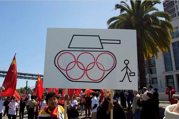 olympic-tank