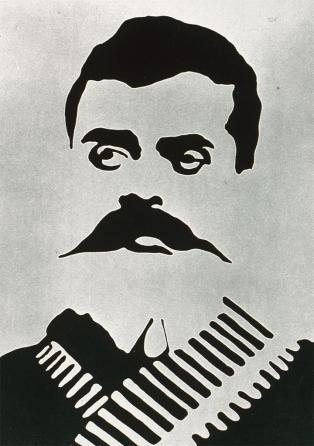 Garcia1969