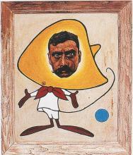 OrtizTorres1993
